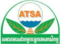 Agriculture Technology Services Association